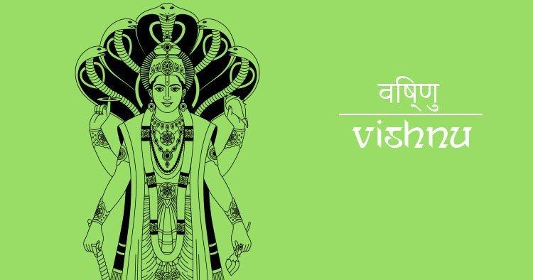 Vishnu Abbild